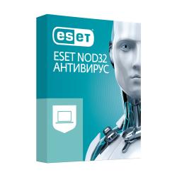 Антивирус ESET NOD32, 12 мес., 1ПК, Электронный ключ