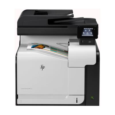 МФУ лазерный HP Color LaserJet Pro 500 M570dn (CZ271A)