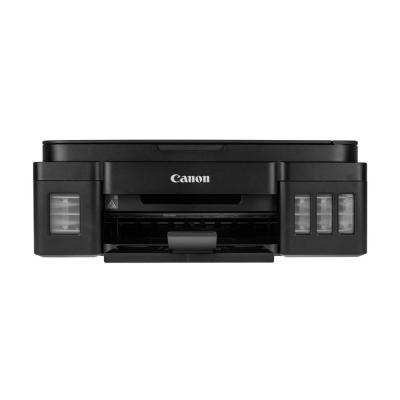 МФУ струйный Canon PIXMA G2411 (2313C025)